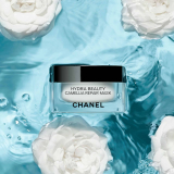 Chanel Hydra Beauty Camelia Repair Mask 50g