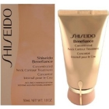 Shiseido Benefiance Concentrated Neck Contour Treatment
