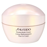 Shiseido Body Firming Cream 200ml